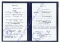 Диплом бакалавра міжнародного зразка  (менеджмент)