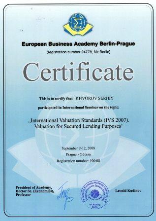 Сертифікат учасника міжнародної конференції Міжнародні стандарти оцінки. Оцінка для цілей кредитування під забезпечення.