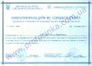 Кваліфікаційне свідоцтво оцінювача Северін О.К. 2007 (ЗЕМЛЯ)